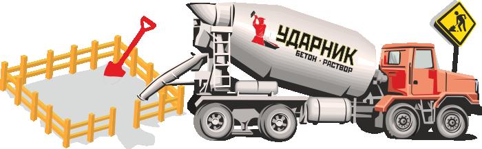 Купить бетон великие луки ударник гост 7473 2012 смеси бетонные технические условиях